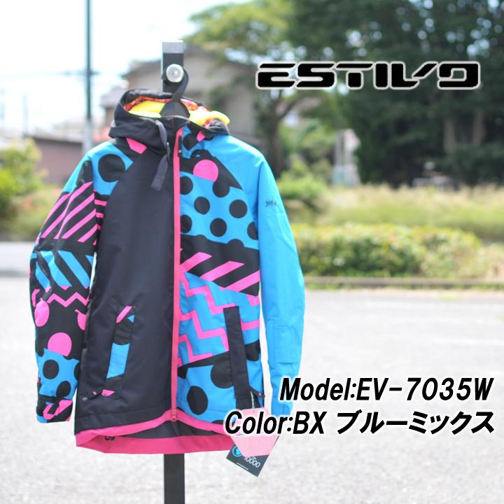 日本最大級 ESTIVO エスティボ BX EV-7035W エスティボ JACKET ESTIVO BX 45%OFF, S.S.N:57e4620a --- canoncity.azurewebsites.net