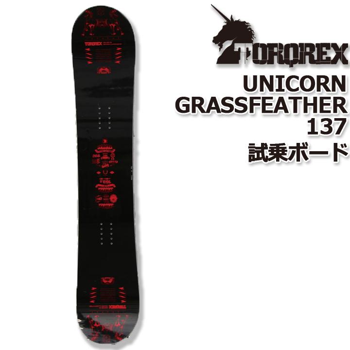 TORQREX トルクレックス UNICORN GLASS FEATHER ユニコーングラスフェザー 17-18 送料無料 40%OFF 試乗ボード