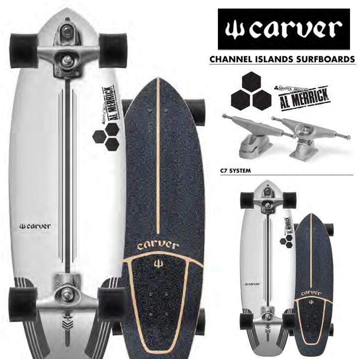 CARVER カーバー スケートボード サーフスケート CHANNEL ISLANDS アルメリック コラボ CI FLYER 30.75インチ コンプリート C7トラック 正規品