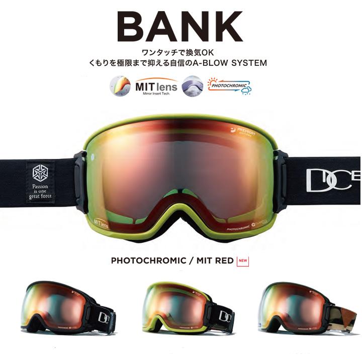 19-20 DICE ダイス BANK バンク PHOTOCHROMIC MIT RED フォトクロミック 調光レンズ搭載モデル GOGGLE スノーボード ゴーグル 正規品 予約商品 一部即出荷