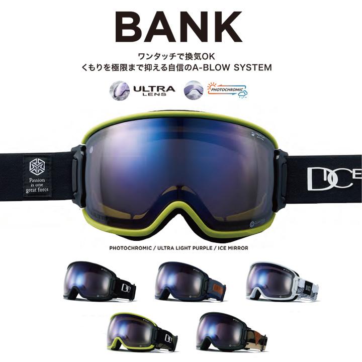 19-20 DICE ダイス BANK バンク PHOTOCHROMIC フォトクロミック 調光レンズ搭載モデル SNOWBOARD GOGGLE スノーボード ゴーグル 国内正規品 予約商品 早期割引中 一部即出荷