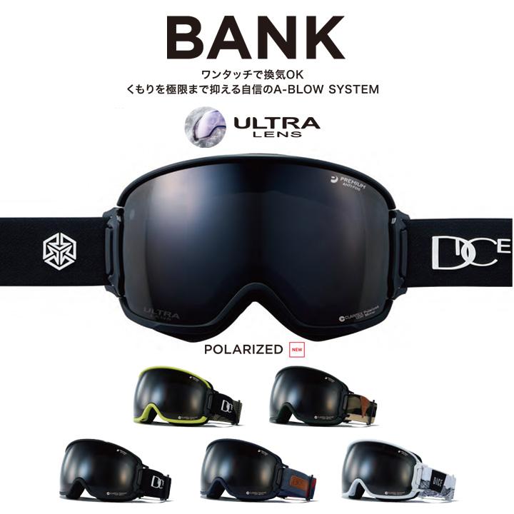 19-20 DICE ダイス BANK バンク POLARIZED GRAY ポラロイド 偏光レンズ搭載モデル GOGGLE スノーボード ゴーグル 正規品 即出荷
