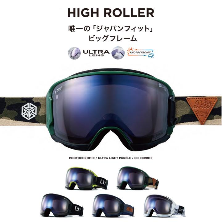 19-20 DICE ダイス HIGH ROLLER ハイローラー PHOTOCHROMIC フォトクロミック 調光レンズ搭載モデル GOGGLE スノーボード ゴーグル 正規品 予約商品 早期割引中