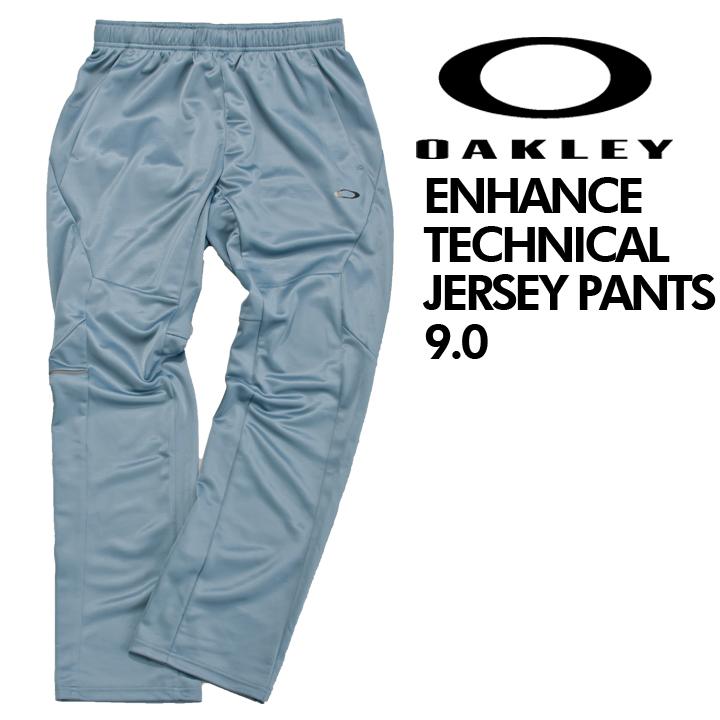 OAKLEY オークリー ENHANCE TECHNICAL JERSEY JACKET 9.0 ジャージパンツ トレーニング 吸汗速乾 展示品特価