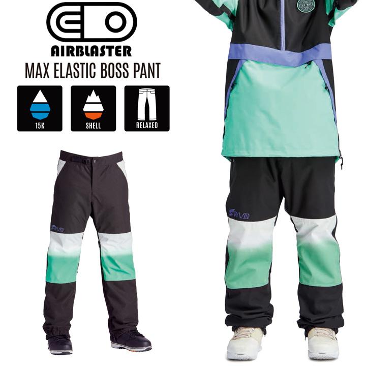 19-20 AIRBLASTER エアーブラスター MAX ELASTIC BOSS PANT マックス エラスティック ボスパンツ スノーボードウエアー 正規品 即出荷