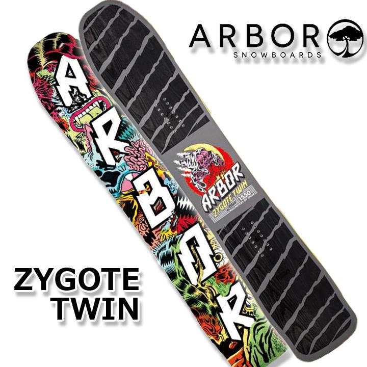 ARBOR アーバー ZYGOTE TWIN ザイゴートツイン 15-16 40%OFF スノーボード 板