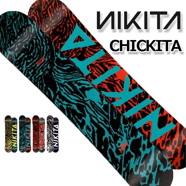 NIKITA ニキータ CHICKITA チキーター 15-16 30%OFF スノーボード 板