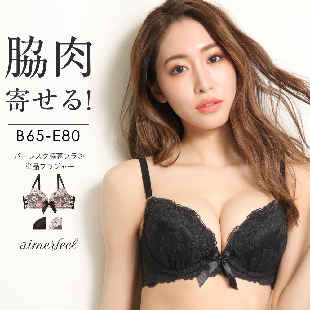 9f051b67d Bra appeared ☆ shaping bra design total race wanted to show me it is  usually the more firmly under! Attach the side panels on the Cup back  further