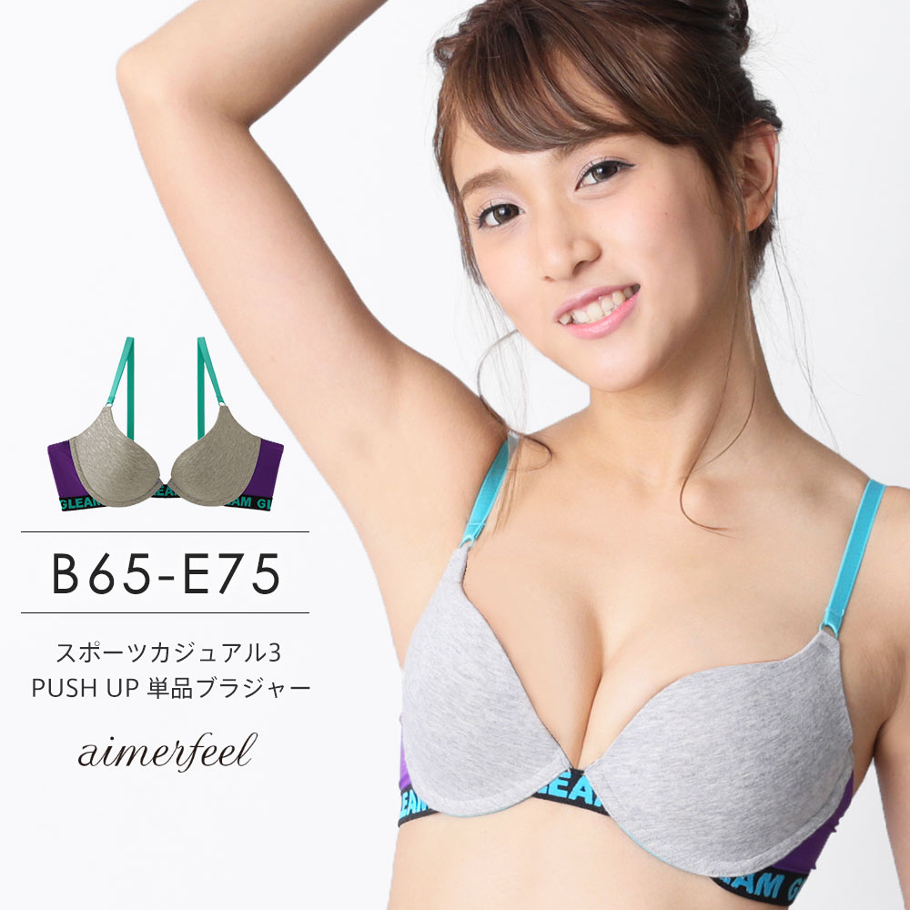 7de3f68006 The pad which a cup had built-in fits bust and makes beautiful bust softly!  The cup back is preeminence per skin in cheerful newly smooth material!