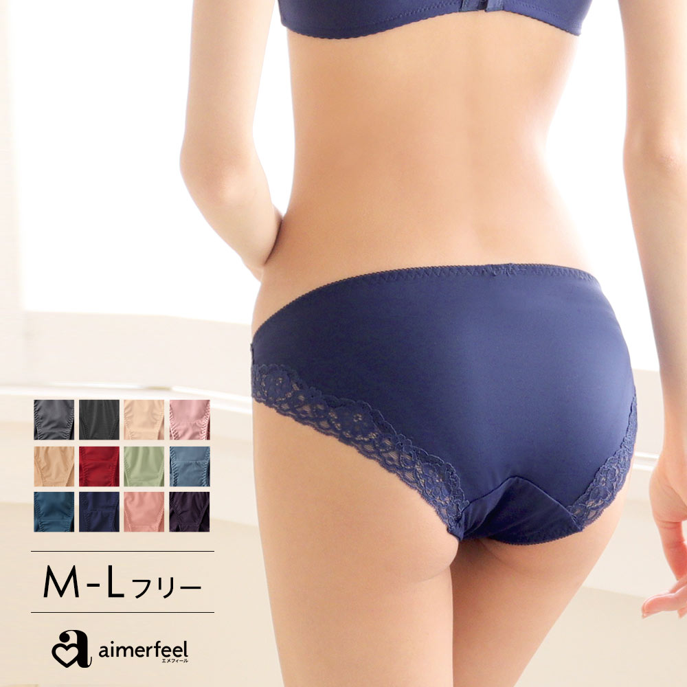 9b1f4416e6 aimerfeel  No-Show Bikini Panty (matches Ultimate Boost Bra ...