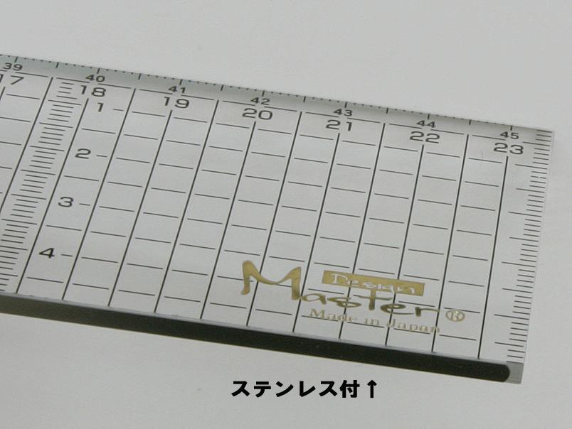 《 日本製 》 方眼カッター定規ステンエッジ付・45cm(450x50x3mm)黒目盛りDESIGN MASTER