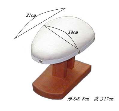 肩馬(21x14cm)Pressing Board #16テーラーの必需品袖・肩・襟などの仕上に最適