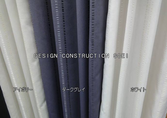 Specializes in curtains insulation thermal insulation blindfolded too classy beautiful order curtains it is ♪ shading grade 1 curtain ★ lined with insulation sound curtain ★ noise cut to order curtains ★ % ★ sale ★ width ~ 100 cmX height ~ 135 cm-safe at