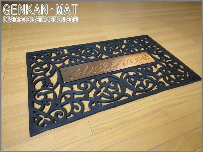 Front Door Mats Floor Mats IRONMAT Indoor Soil Or Hard To Bring Mud And  Rain Water