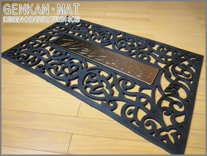 Front door mats floor mats IRONMAT indoor soil or hard to bring mud and rain water! Welcome door mat washable full-fledged faction welcome mat approx. 75 x doormat will up-grade of the House 45 cm new! Home hard to bring mud and dirt! Northern entrance