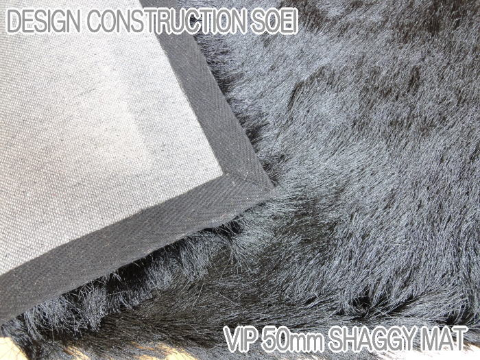 Ultra smooth clean clean feeling I want authentic shaggy black doormat to shaggy rugs pile length 50 mm 50x80cm summer grade up smooth and cool and warm winter room rug is ultra at fire-sale prices appeared limited 500 yen draw