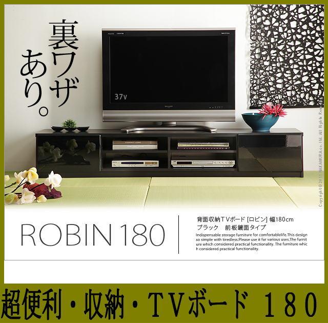 Period Limited Bench 180 Cm TV Table TV Sideboard Lowboard AV Storage AV  Equipment Storage Living