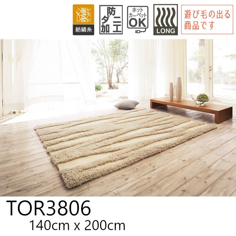 東リ 【TOR3806】 140cmx200cm ラグ 防ダニ ホットカーペットOK マット