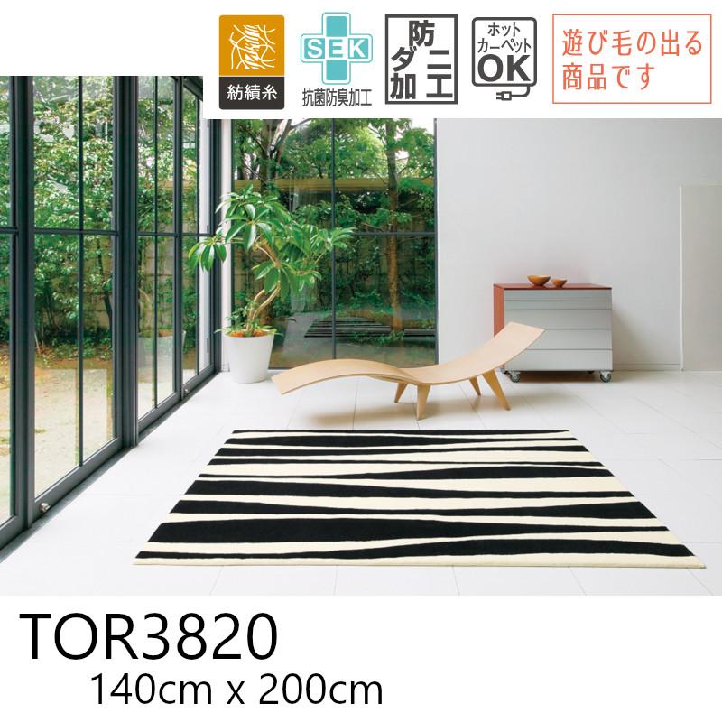 東リ 【TOR3820】 140cmx200cm ラグ 防ダニ ホットカーペットOK 抗菌防臭 マット