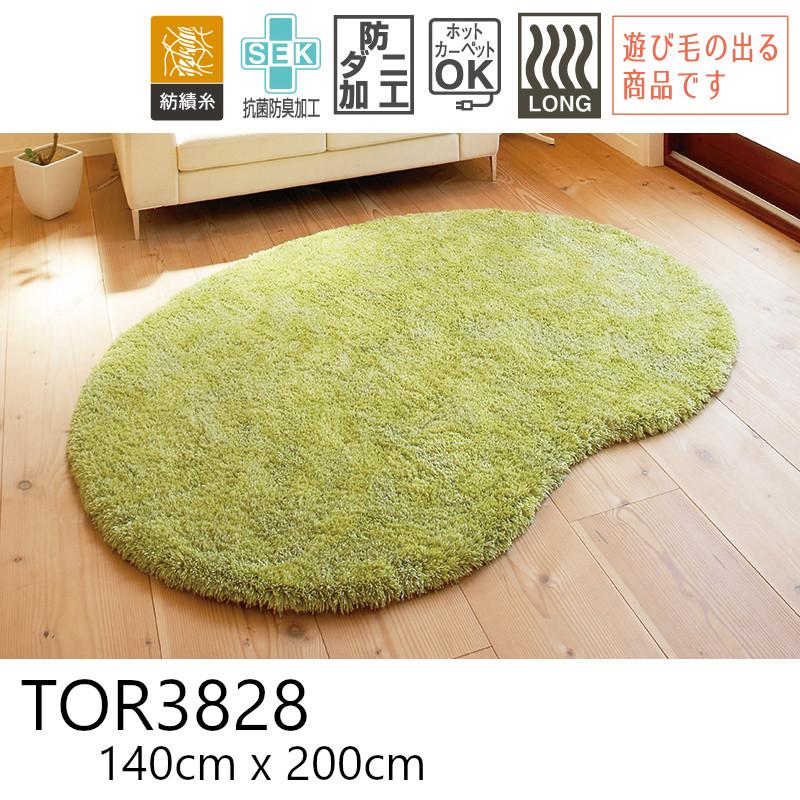 東リ 【TOR3828】 140cmx200cm ラグ 防ダニ ホットカーペットOK 抗菌防臭 マット