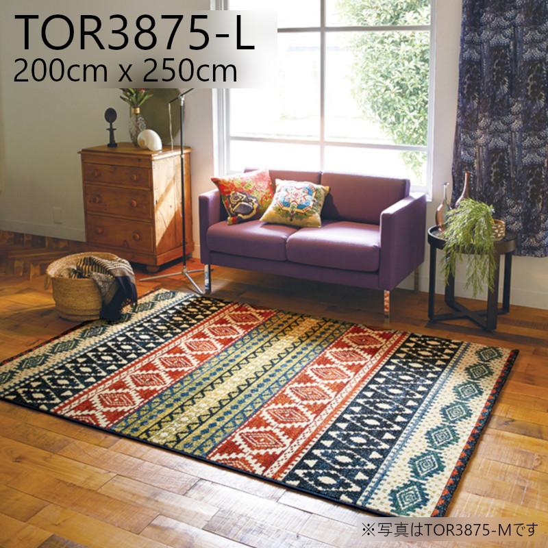 東リ 【TOR3875-L】 200cmx250cm ラグ 遊び毛無し マット カーペット