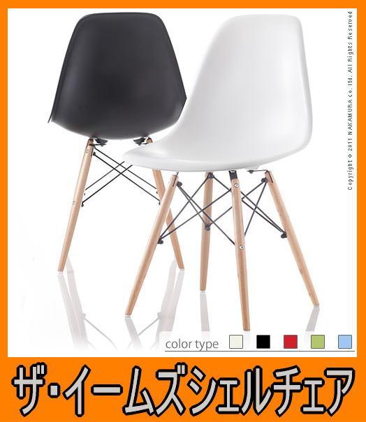 soei rakuten global market chair eames chair chair chair mid