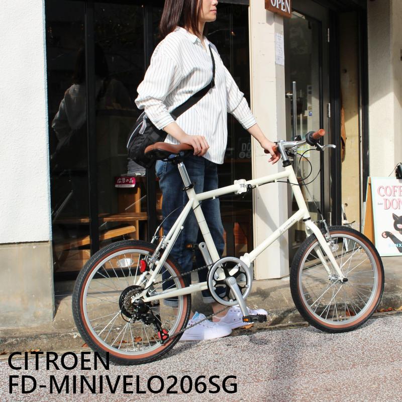 お買い物マラソン ミムゴ 【MG-CTN206G】 CITROEN FD-MINIVELO206SG 自転車 折りたたみ 20インチ