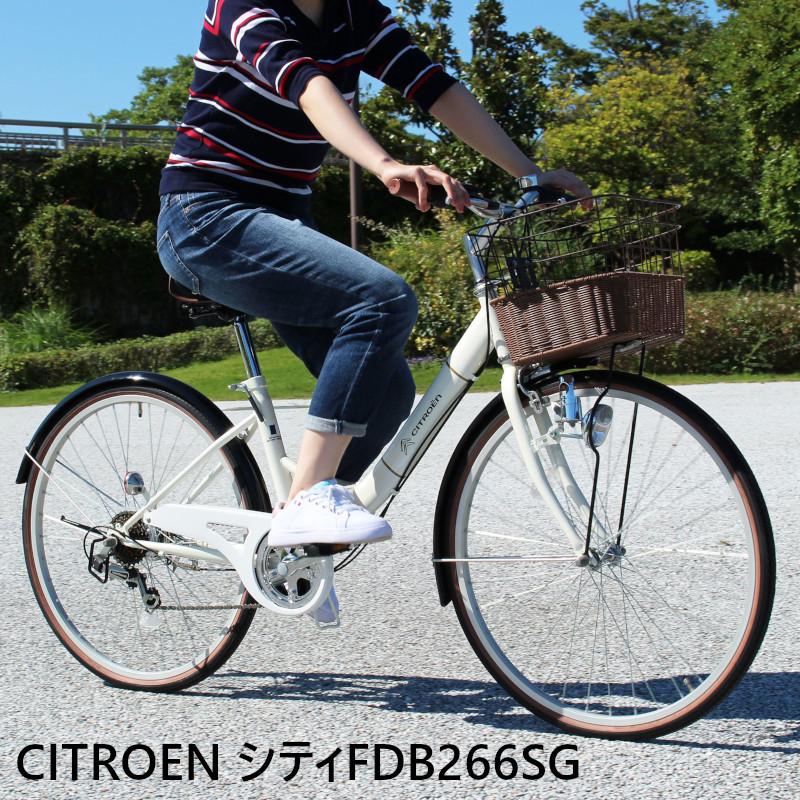 お買い物マラソン ミムゴ 【MG-CTN266G】 CITROEN シティFDB266SG 自転車 折りたたみ 26インチ