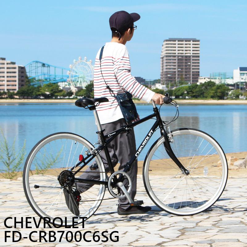 ミムゴ 【MG-CV7006G】 CHEVROLET FD-CRB700C6SG 自転車 折りたたみ 700C