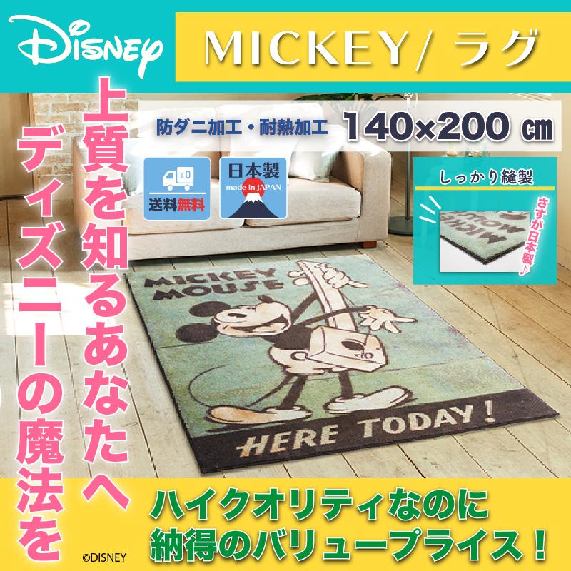 ディズニー ミュージックラグ 140x200cm ミッキー おしゃれ 和風 北欧 日本製 カフェ風 マット