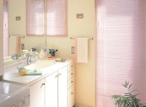 送料無料ニチベイ ブラインド 酸化チタン 15mm 幅121~160cm×高さ191~210cmアルミブラインド オーダー ブラインド 浴室タイプ つっぱり取付け オーダーブラインド 横型ブラインド アルミ