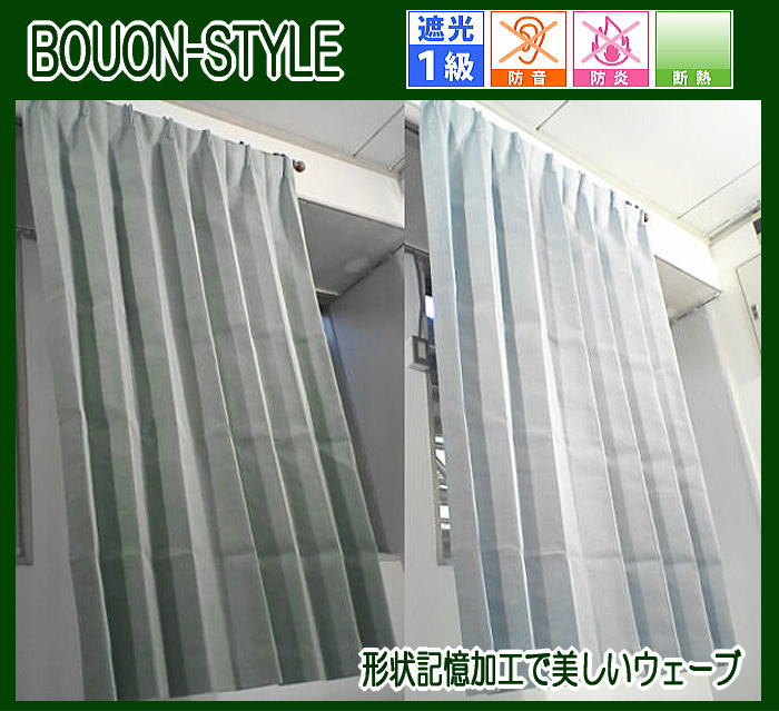 BOUON STYLEWork Power Energy Saving Heating And Cooling. Marvel  Feature.Shading Grade 1, Sound Insulation, Sound Proofed