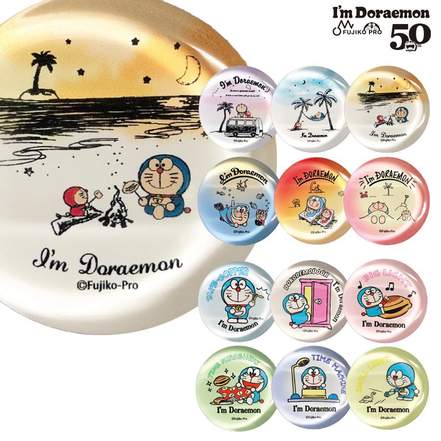 おしゃれなデザインのドラえもん箸置き 大人も子供も大好き 癒しのアイテム I'm Doraemon ガラス箸置き ドラえもん 50周年 新発売 年末年始大決算 かわいい ドラえもんグッズ アイム オリジナル SOERU-ソエル- ガラス製 即納送料無料! キャラクター ハワイ 日焼け 敬老の日