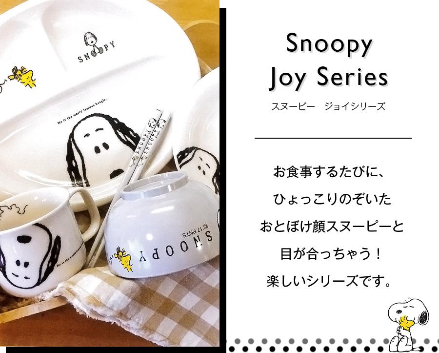 子ども食器カトラリー レンジ対応 食洗機対応 日本製 出産祝い 離乳食 ラッピング可能 キッズ用食器 金正陶器