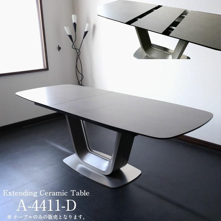 伸張式ダイニングテーブル セラミック イタリアンセラミック 強化ガラス 伸長式ダイニングテーブル 180cm幅 220cm幅 ダイニングテーブル ブレスト モダン 食卓 強化ガラス