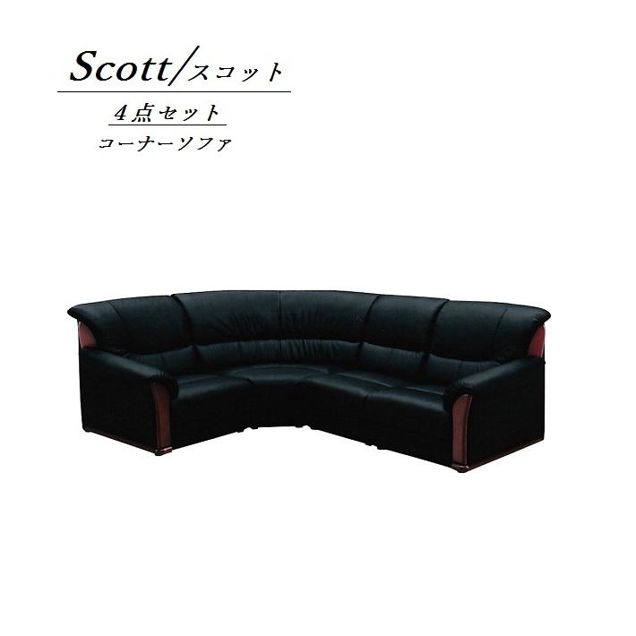 Sofa Senka Deep Corner