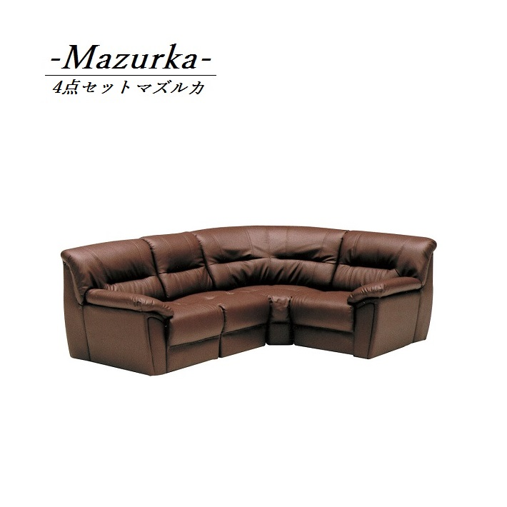 Deep Corner Sofa