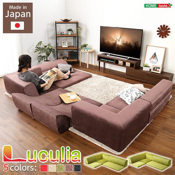 フロアソファ 3人掛け ロータイプ 起毛素材 日本製 (5色)同色2セット Luculia-ルクリア-