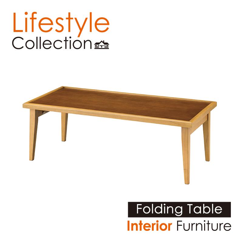 Lifestyle Collection フォールディングテーブル リビングテーブル センターテーブル 折り畳み 食卓 ミンディ材 木製 インテリア ライフスタイルコレクション W105×D50×H36.5cm ソファラボ テーブル 一人暮らし