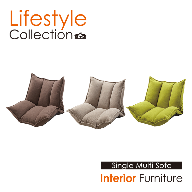 Lifestyle Collection マルチソファ ローソファ フロアソファ ソファ 一人掛け 折りたたみ 一人暮らし リビング インテリア ライフスタイルコレクション W63-100×D85-140×H18cm ソファラボ ソファー イス 椅子