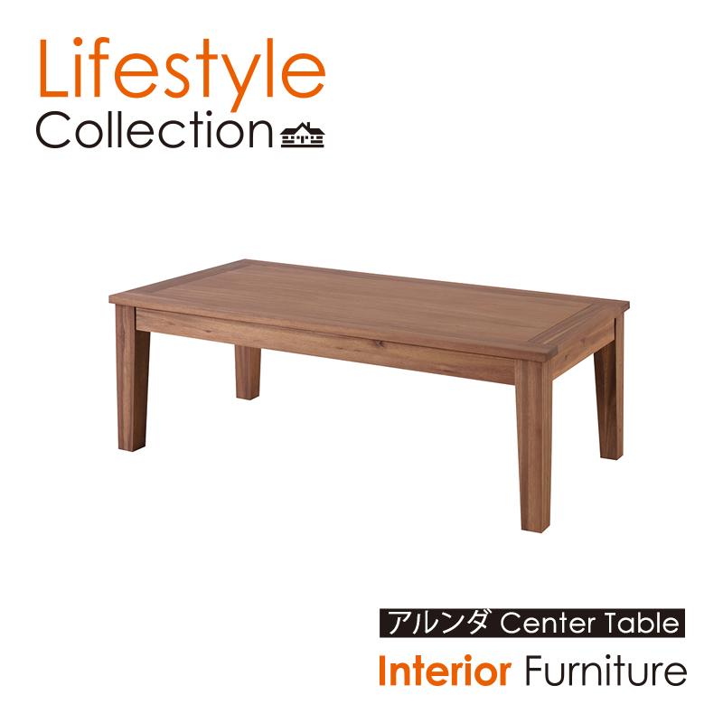 Lifestyle Collection アルンダ センターテーブル コーヒーテーブル リビングテーブル ローテーブル 北欧 ナチュラル シンプル カフェ風 天然木 W90×D50×H38cm ソファラボ テーブル 木製 木目 組立式