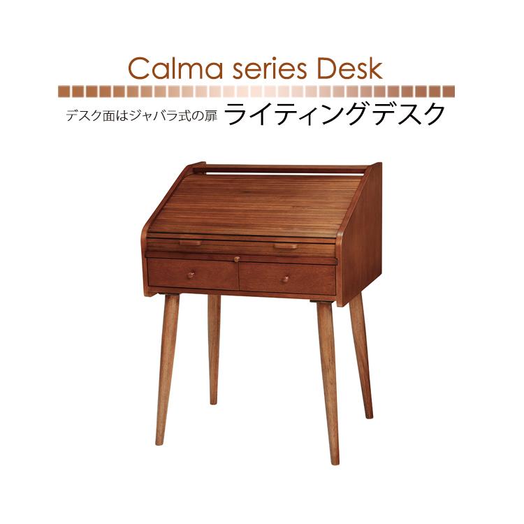 CALMA series カルマシリーズ ライティングデスク ジャバラ式 組立 MDF天然木突板 収納 リビング インテリア W70×D50-65×H95cm ソファラボ デスク 机 引き出し 小物入れ ダイニング