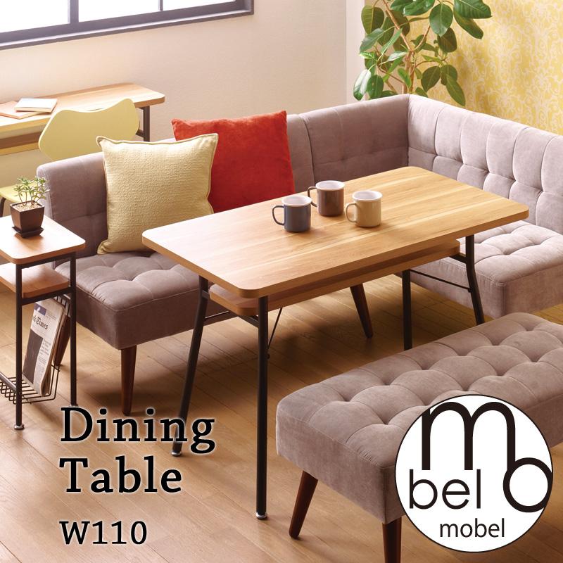 mobel メーベル ダイニングテーブル テーブル カフェテーブル コンパクトテーブル 食卓 ダイニング W110×D60×H68cm 天然木 カフェ風 北欧 シンプル 家具 インテリア ソファラボ 木目
