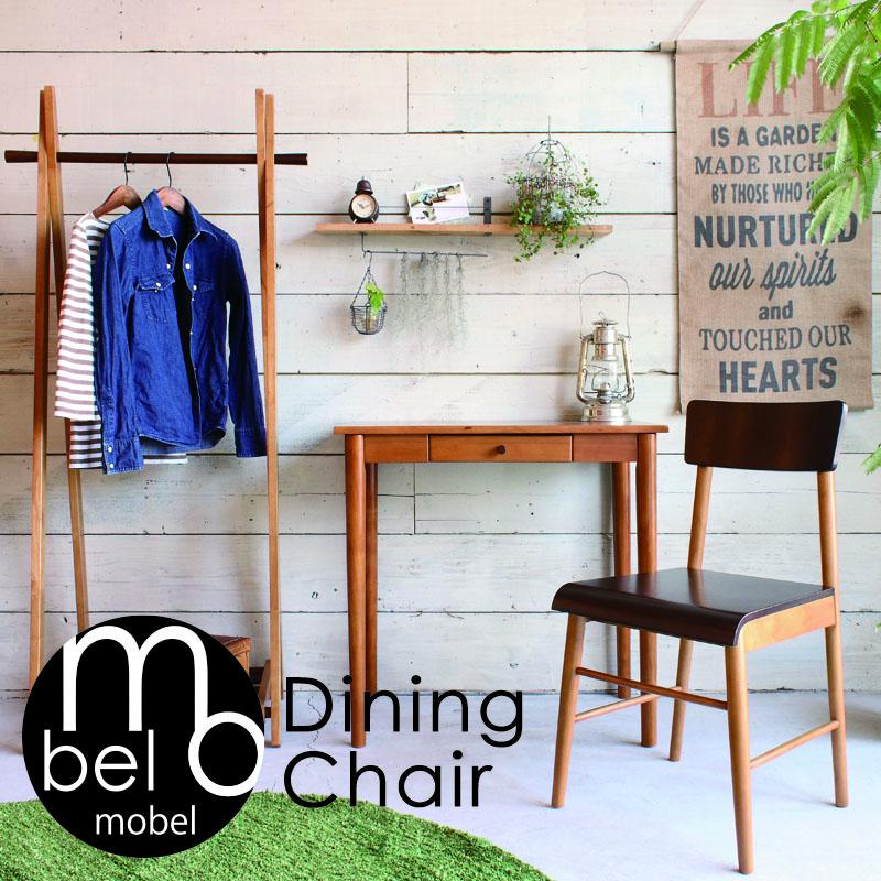 mobel メーベル チェア ダイニングチェア デスクチェア 木製 無垢材 ブラウン モダン インテリア おしゃれ 一人暮らし W43×D47×H78×SH42cm ソファラボ いす イス 椅子 ダイニング
