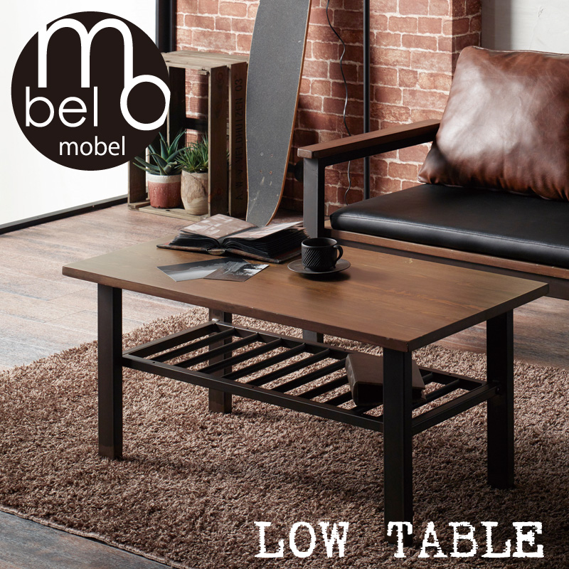 mobel メーベル センターテーブル テーブル リビングテーブル カフェテーブル ローテーブル ブラウン モダン インテリア W90×D45×H41cm ソファラボ ダイニング ダイニングテーブル 収納 木製 一人暮らし
