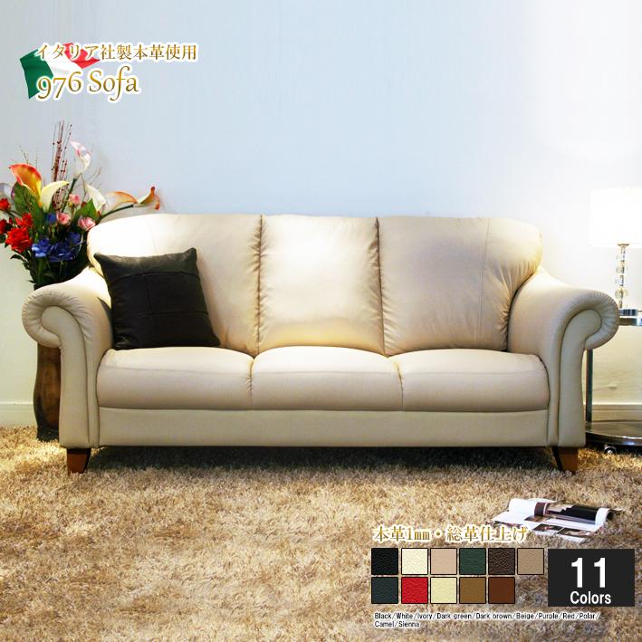 Genuine Leather 976b All 3p
