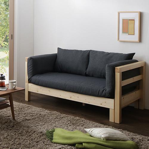 本格派デザイン 16色から選べる伸縮・伸長式北欧天然木すのこソファベッド