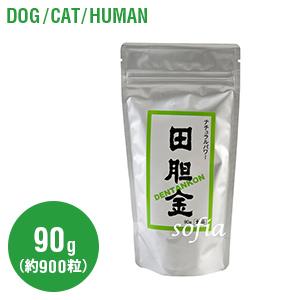 健康屋さん 田胆金(でんたんこん)90g(約900粒)(犬・猫・人間用) 【サプリメント】【サプリメント】【ペットフード】