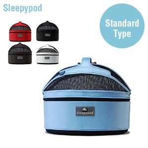 【スリーピーポッド】 sleepypod(スタンダードタイプ)~ 【猫・小型犬用】【ペットフード】
