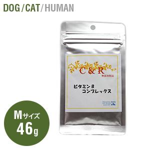 ビタミンBの補給に CRビタミンBコンプレックス 旧SGJプロダクツ ビタミンBコンプレックス 限定価格セール 犬 46g 初売り 猫用 Mサイズ
